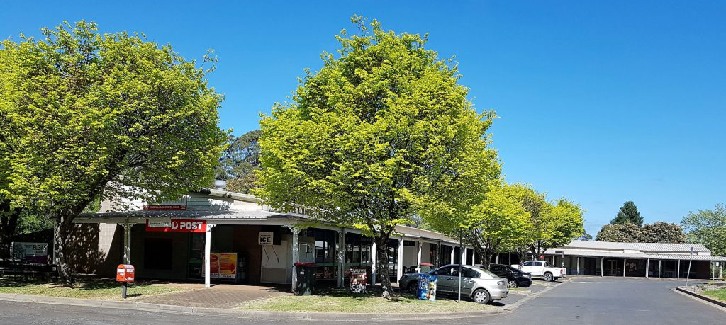 The Rawson shopping complex includes a Post Office, General Store, take-away food, bottle shop, coffee, camping necessities and a range of local craft and food.